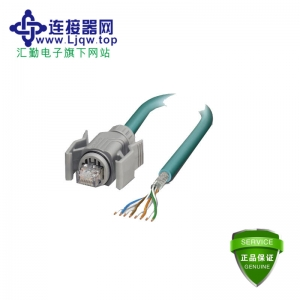 VS-IP67-OE-94C-LI/2,0